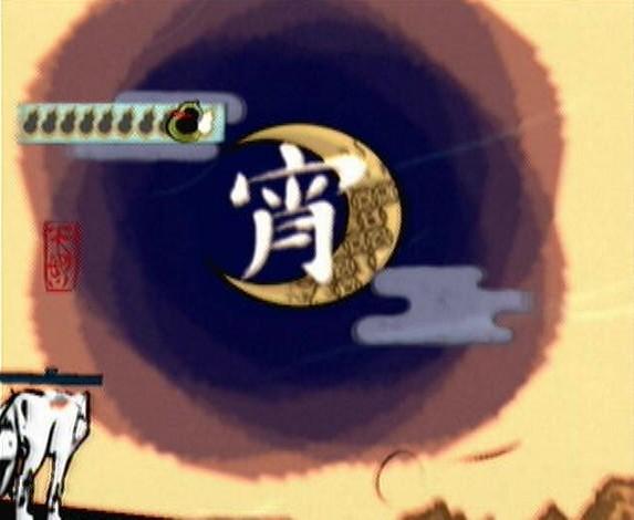 Okami Moon