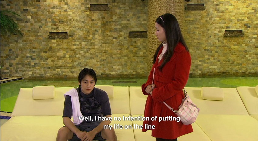 Yi-jung and Ga-eul in Boys Over Flowers