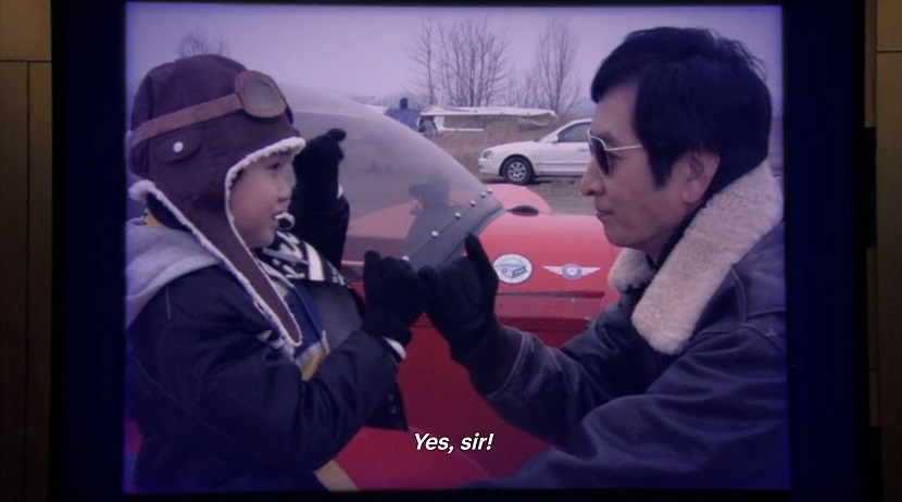 Little Jun-pyo and his father in Boys Over Flowers episode 14